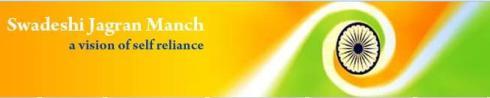 swadeshi jagran manch header