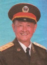 guangzhou gen mi